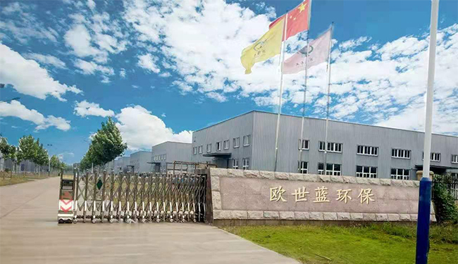 鑫盛环保科技有限公司