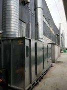 催化燃烧一体化废弃处理系统