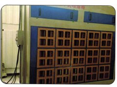 环保型干式喷漆柜