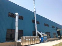 光氧催化废气处理系统