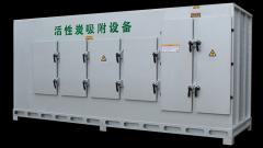 离线VOCS活性炭吸附处理器